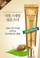 The Skin House Крем д/глаз с улиткой  Real Snail Wrinkle free