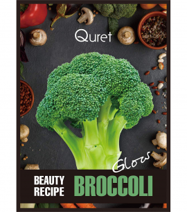 Quret Маска-салфетка для сияния кожи с брокколи Beauty Recipe Mask Broccoli Glow