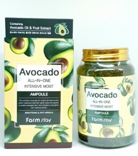 Farmstay Многофункциональная сыворотка с авокадо 250мл Avocado All in One Intensive Moist Ampoule