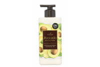 On:The Body Лосьон для тела с маслом авокадо Natural Avocado Body Lotion